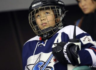 Young Hockey Player